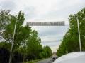 Motorradtour-Usedom-Ruegen-1050059